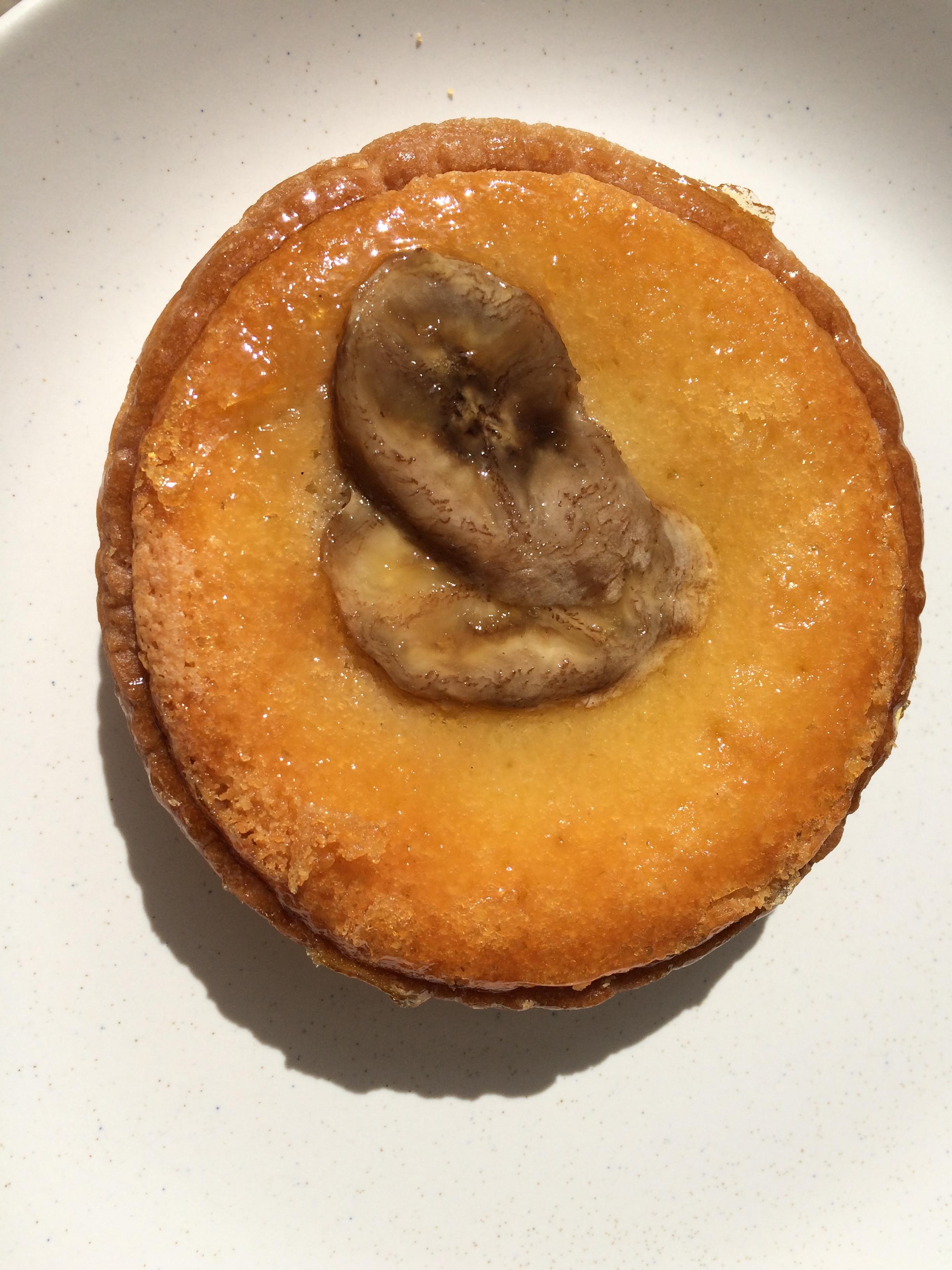 Banana Bakewell Tart